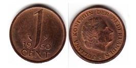 1 цент 1960 Нидерланды