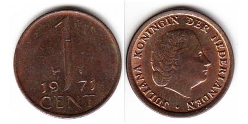 1 цент 1971 Нидерланды