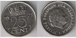 25 центов 1971 Нидерланды