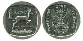 1 ранд 2003 ЮАР