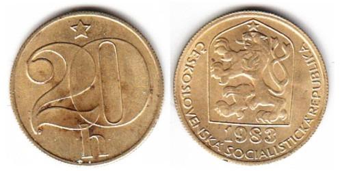 20 геллеров 1983 Чехословакии