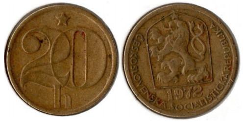 20 геллеров 1972 Чехословакии