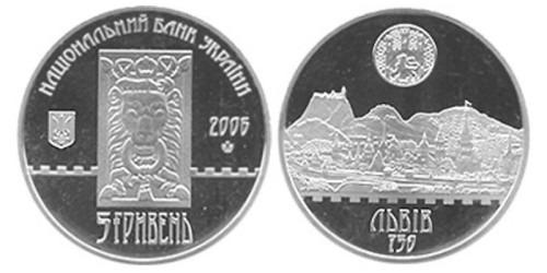 5 гривен 2006 Украина — 750 лет г. Львов
