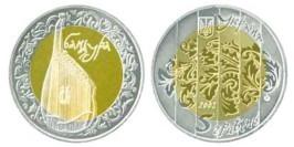 5 гривен 2003 Украина — Бандура