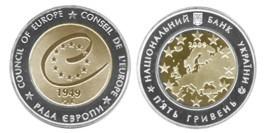 5 гривен 2009 Украина — 60 лет Совету Европы