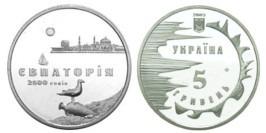 5 гривен 2003 Украина — 2500 лет Евпатории