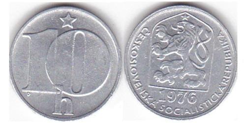 10 геллеров 1976 Чехословакии