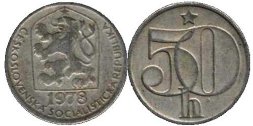 50 геллеров 1978 Чехословакии