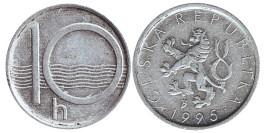 10 геллеров 1995 Чехия