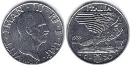 50 чентезимо 1939 Италия — немагнитная — XVIII