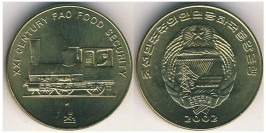 1 чон 2002 Северная Корея — Старинный локомотив. F.A.O.