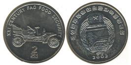 2 чона 2002 Северная Корея — Старинный автомобиль. F.A.O. UNC