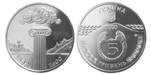5 гривен 2000 Украина — 2600 лет Керчи