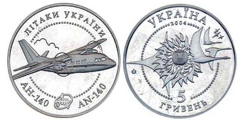 5 гривен 2004 Украина — Самолет АН-140