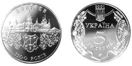 5 гривен 2001 Украина — 1100 лет Полтаве
