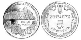 5 гривен 2000 Украина — Белгород-Днестровский