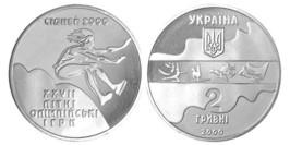 2 гривны 2000 Украина — Тройной прыжок (Потрійний стрибок)
