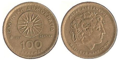 100 драхм 1994 Греция