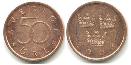 50 эре 2008 Швеция