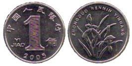 1 джао 2005 Китай