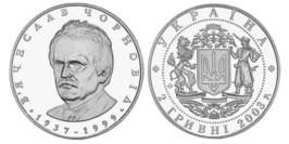 2 гривны 2003 Украина — Вячеслав Черновол