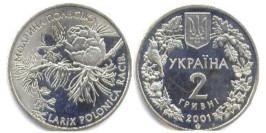 2 гривны 2001 Украина — Лиственница польская (Модрина польська)