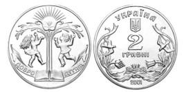 2 гривны 2001 Украина — Добро — детям