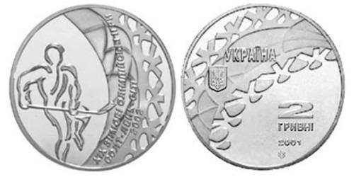 2 гривны 2001 Украина — Хоккей