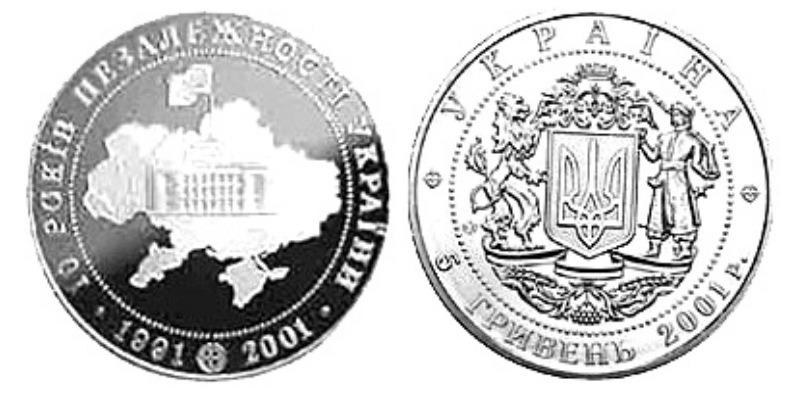 100 рублей билет банка россии