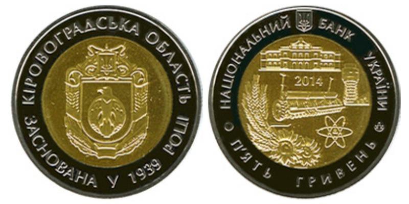 монеты фото и цены