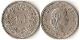 10 раппен 1969 Швейцария