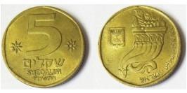5 шекелей 1984 Израиль