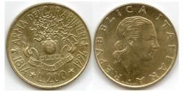 200 лир 1994 Италия — 180-летие Карабинерии
