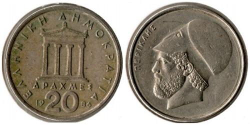 20 драхм 1986 Греция