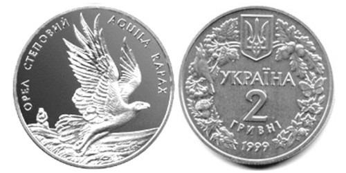 2 гривны 1999 Украина — Орел степной