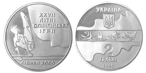 2 гривны 2000 Украина — Параллельные брусья
