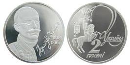 2 гривны 2004 Украина — Юрий Федькович