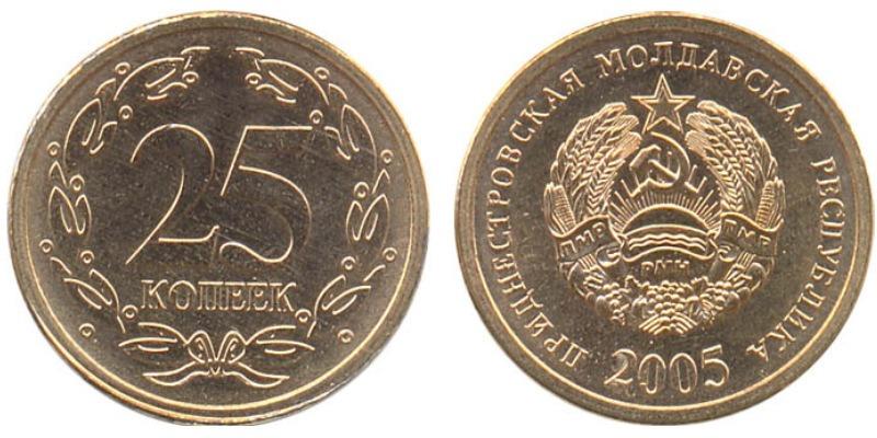 Молдавская монетка цена 25 копеек 2005 года 3 версты в дюйме