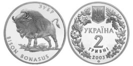 2 гривны 2003 Украина — Зубр