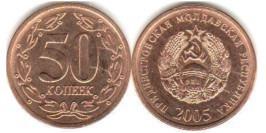 50 копеек 2005 Приднестровская Молдавская Республика