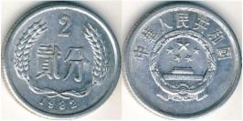 2 фэня 1982 Китай