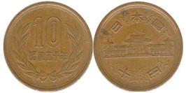 10 йен 1975 Япония