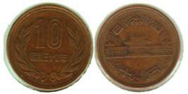 10 йен 1962 Япония