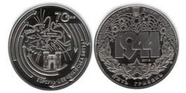 5 гривен 2014 Украина — Корсунь-Шевченковская битва