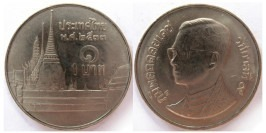 1 бат 1990 Таиланд