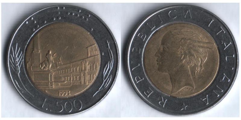 Италия 500 лир альбомы для монет монеты