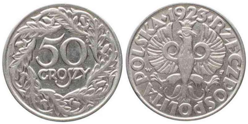 50 грошей 1923 года цена нумизматику