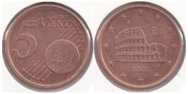 5 евроцентов 2002 Италия