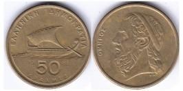 50 драхм 1988 Греция