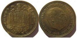 1 песета 1953 Испания — 56 внутри звезды